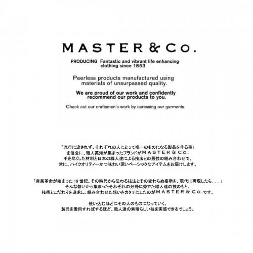 M&C concept