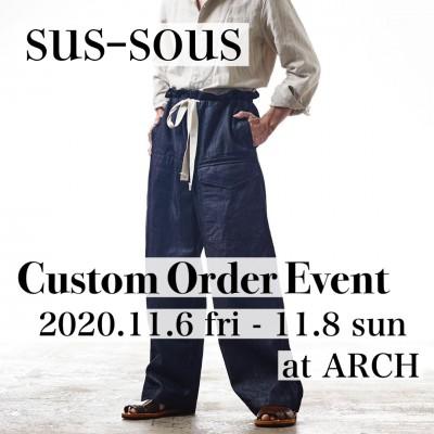 sus-sous-customevent