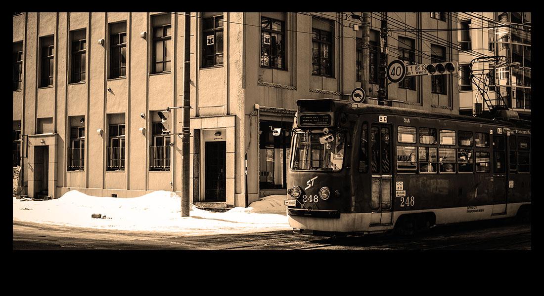 ARCH 市電通り